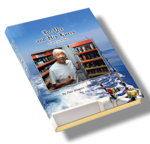 Joe Yee and His Lures Book Cover Image